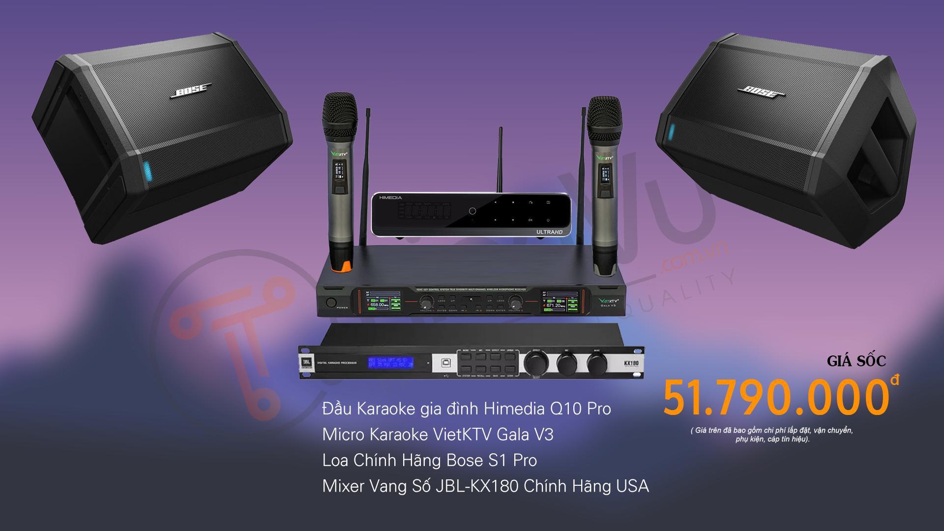 Giới thiệu về bộ dàn karaoke TVAP 05 chi tiết