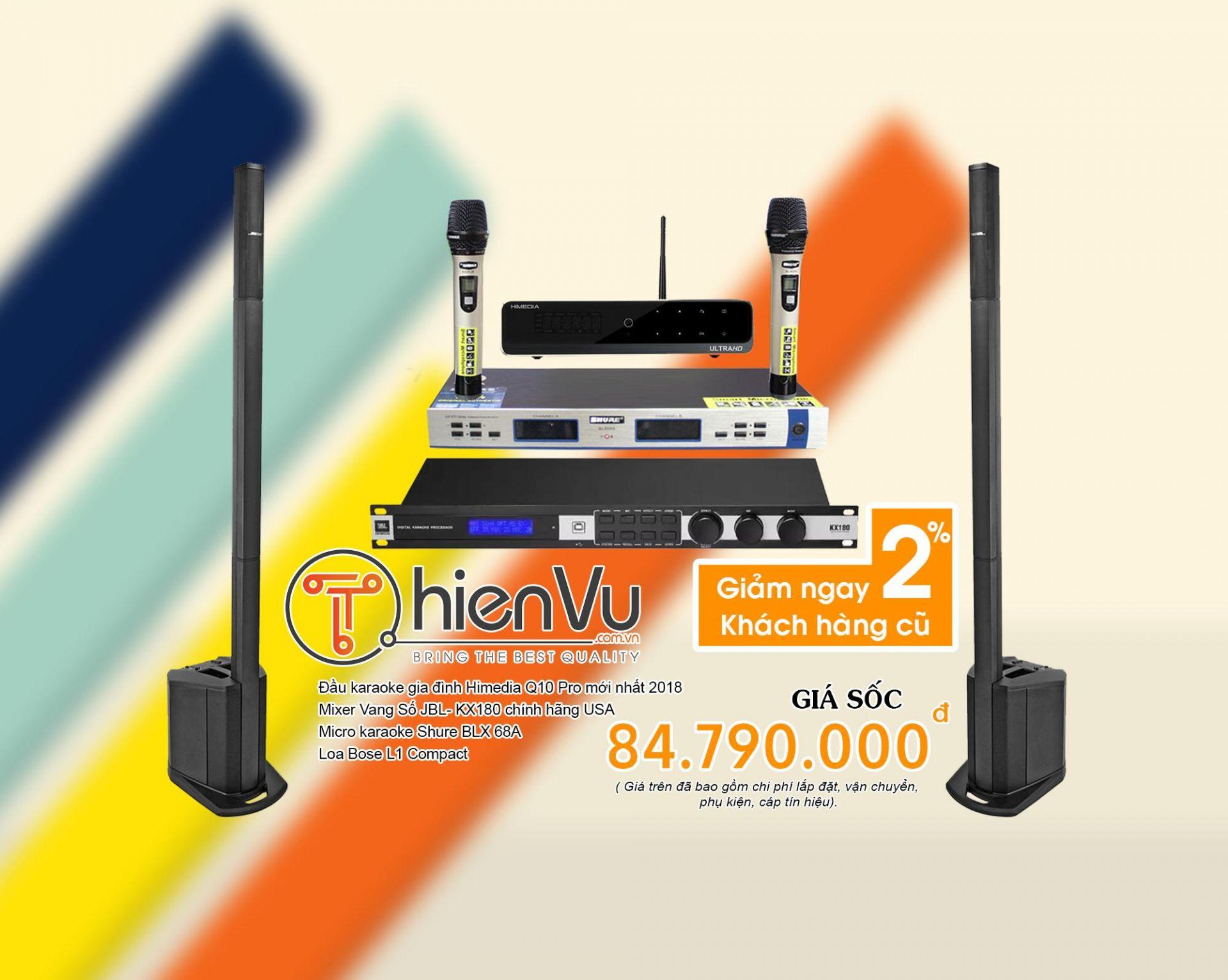 Chi tiết bộ dàn karaoke gia đình TVAP 01